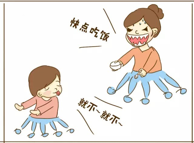 幼儿自己洗脚卡通图片